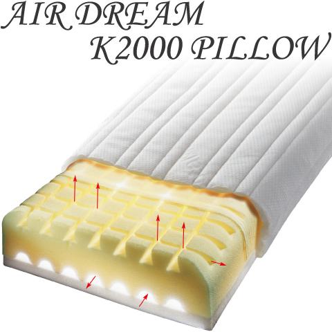 icon_ADK2000_pillow