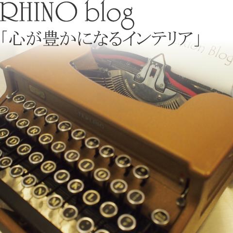 icon_rhinoblog_top