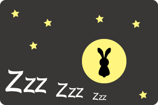 ヒュルスタは「眠りを科学する」