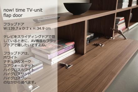 nowtime-tv-unit-fd-2016