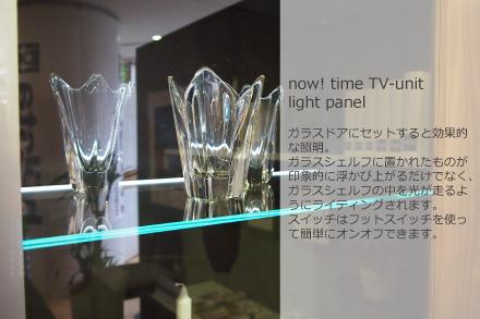 nowtime-tv-unit-light-2