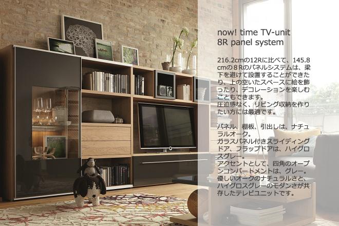 nowtimetv-unit8r-oak-detail