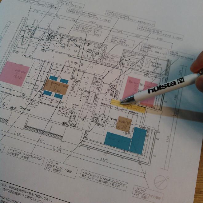 planning_sample